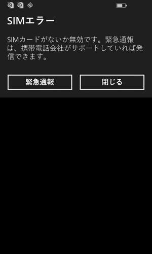 wp_ss_20140321_0006