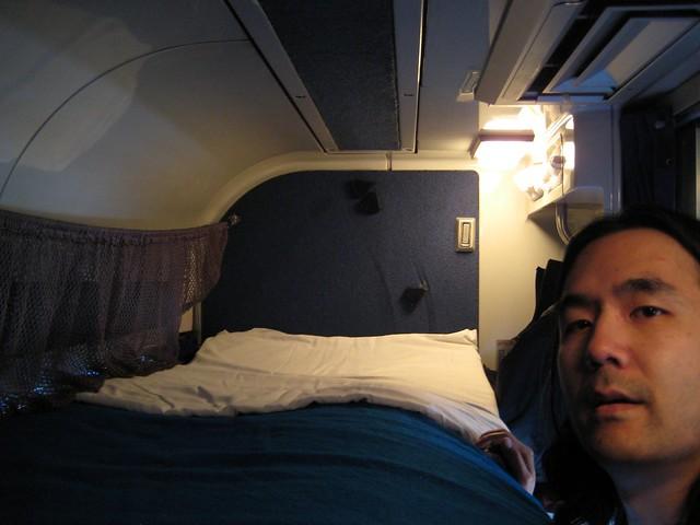 Amtrak Coast Starlight Roomette Upper Bunk  Flickr