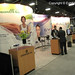 Centerchem NYSCC Cosmetic Industry ExhibitCraft NJ Tradeshow Display