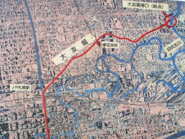 otomo2_創成川のルーツ-大友亀太郎-大友公園_lost-canal_hokkaido-japan