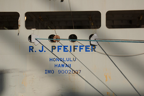 RJ Pfeiffer rat guards
