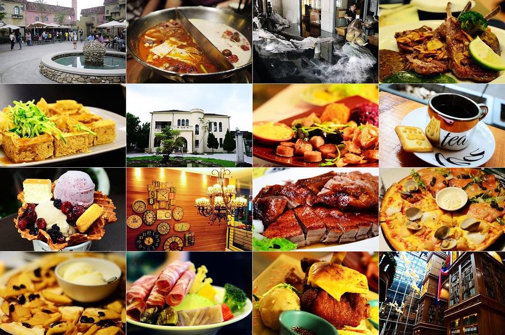 【新訊】直擊臺中最好吃的熱門排隊餐廳 @ ~ 相信悠美 你會更美 ~ :: 痞客邦