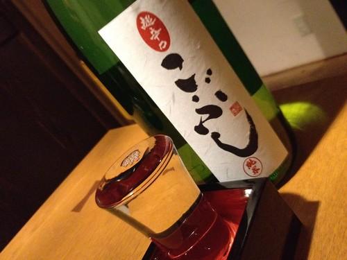 2杯目は上喜元「こぶし」辛口で好みの味。@地もの酒場 吉乃坐(恵比寿)