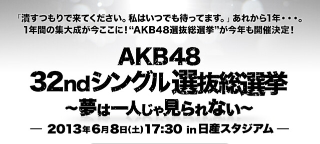 The 32nd AKB48 Senbatsu Sousenkyo: Livetweeting Summary