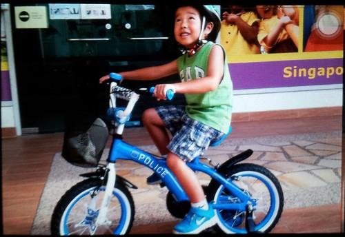 asher's bike