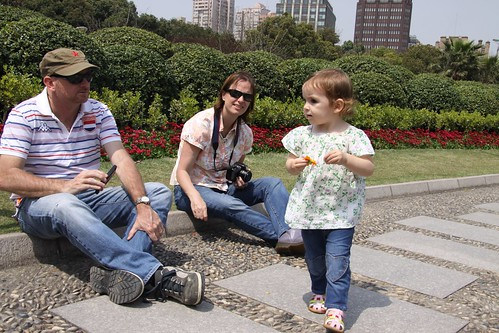 In People's Park