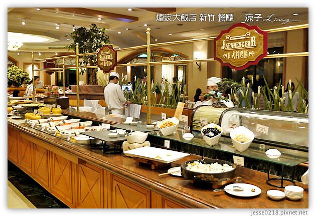 【新竹】煙波大飯店(莫內西餐廳早餐與晚餐)-新竹煙波香榭館 @ 涼子是也 :: 痞客邦 PIXNET