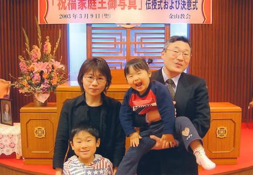 ITO FAMILY_0001