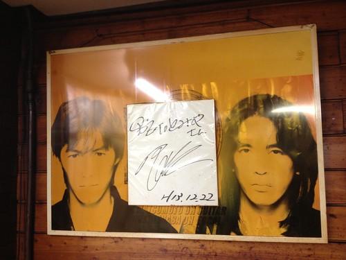 B'z 松本孝弘さんのサイン