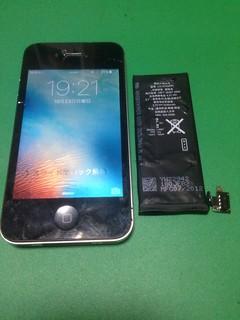 209_iPhone4Sのバッテリー交換