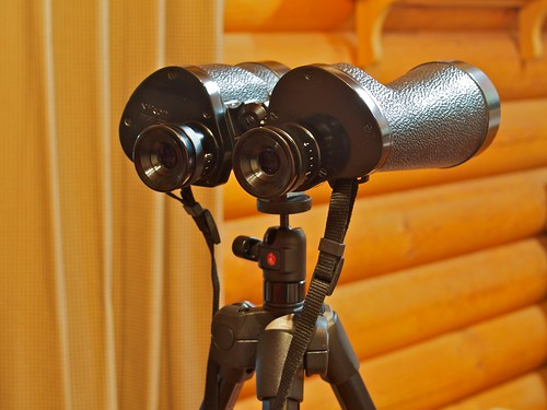 Nikon Binoculars 7x50 7.3º IF WP HP Tropical