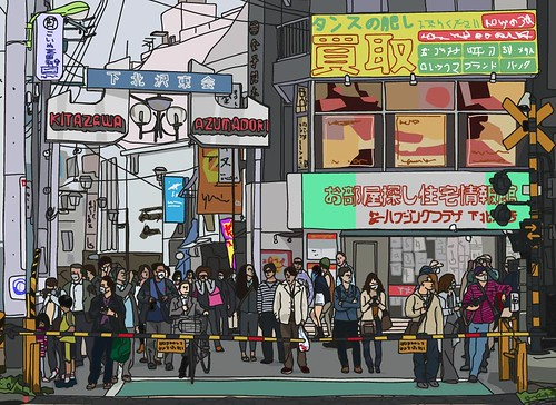 Shimokitazawa - Japan - 40x50