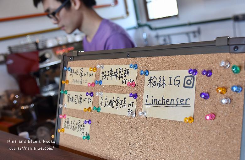 台中烏日甜點小林陳舍咖啡20