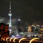 Vista Pudong