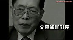Lee Tze Chung 1912-2012 - pix 01