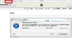 Baidu IME_2012-4-13_13-7-0