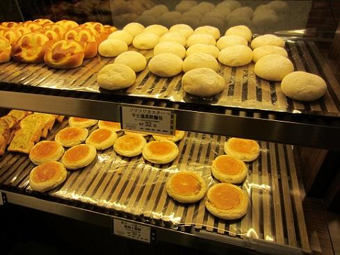 臺中-東客DONQ麵包店-好美味琳瑯滿目種類多 10/2015更新 @ Regina in CA美食旅遊新鮮事 :: 痞客邦