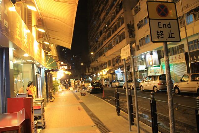 Tai Kok Tsui Road, Kowloon, Hongkong | Flickr - Photo Sharing!