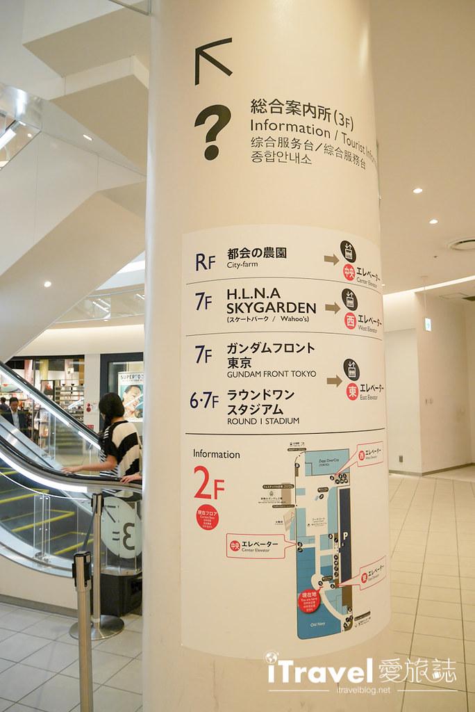 《东京购物中心》台场购物广场 Diver City Tokyo Plaza:流行时尚、生活杂货、运动周边与美食餐厅逛到腿发软!