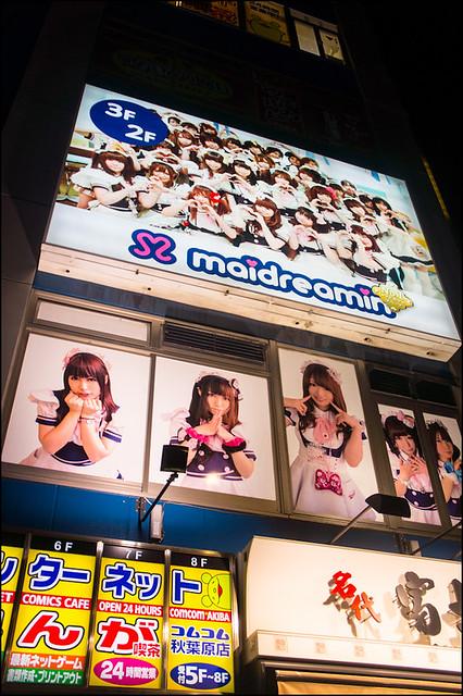 09082013T8_2_Akiba-73