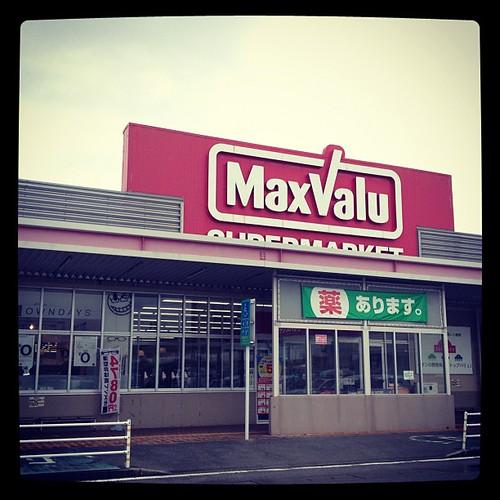 行きにも寄ったマックスバリュで土産を調達。WAONマイル倍付けと5%割引でw