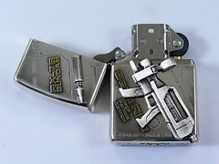 Rx-78-2 Beam Rifle Gundam Lighter (1)