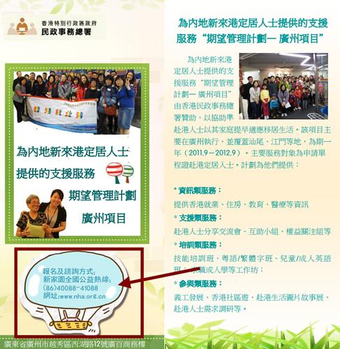 要算選舉敗陣之賬。請先找政府政黨。不要先搞新移民長者   易汶健   香港獨立媒體網