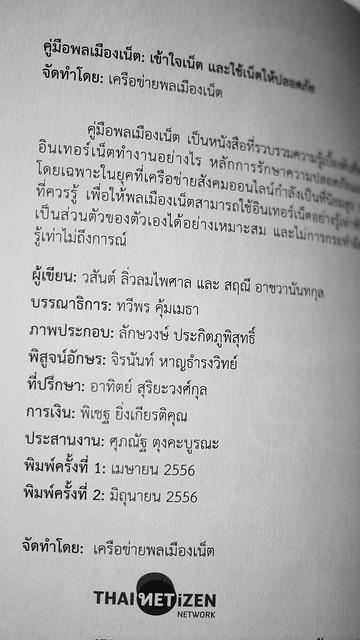 P1200023_2