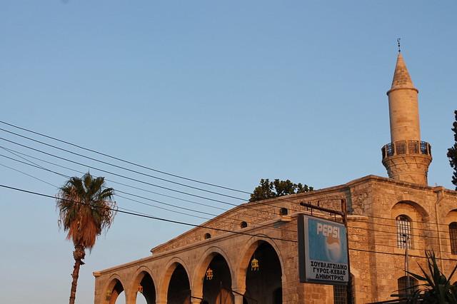 Mosque/ Greek restaurant