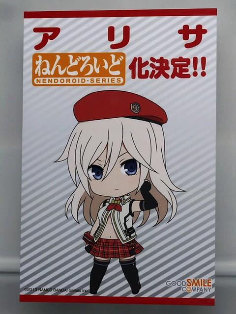 Nendoroid Alisa design