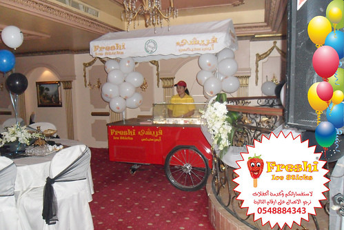 Freshi Party Service by Freshi Ice Sticks Jeddah Saudi Arabia