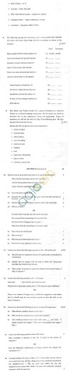 CBSE Compartment Exam 2013 Class XII Question Paper - Functional English
