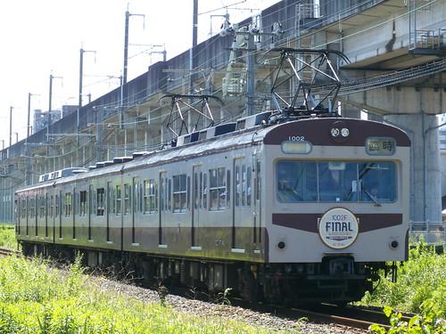 1002F(1002F FINAL HM) @上熊谷〜石原