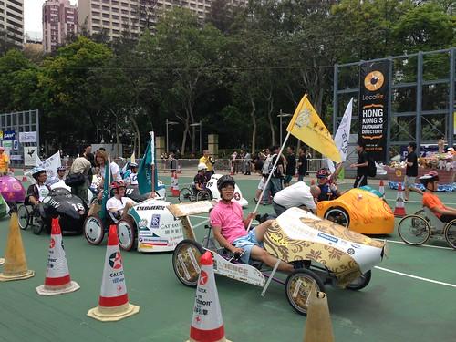Hong Kong Pedal Karts - 2013