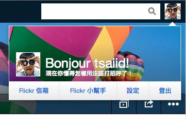 flickr-account-no-usage