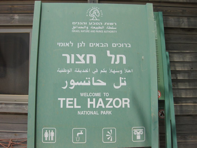 Welcome to Tel Hazor