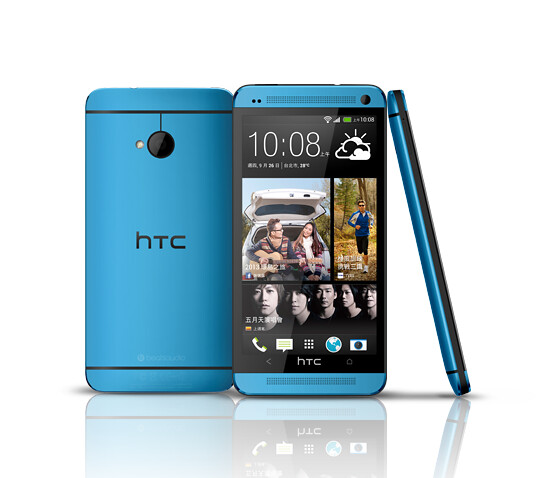 HTC-ProductDetail-Hero