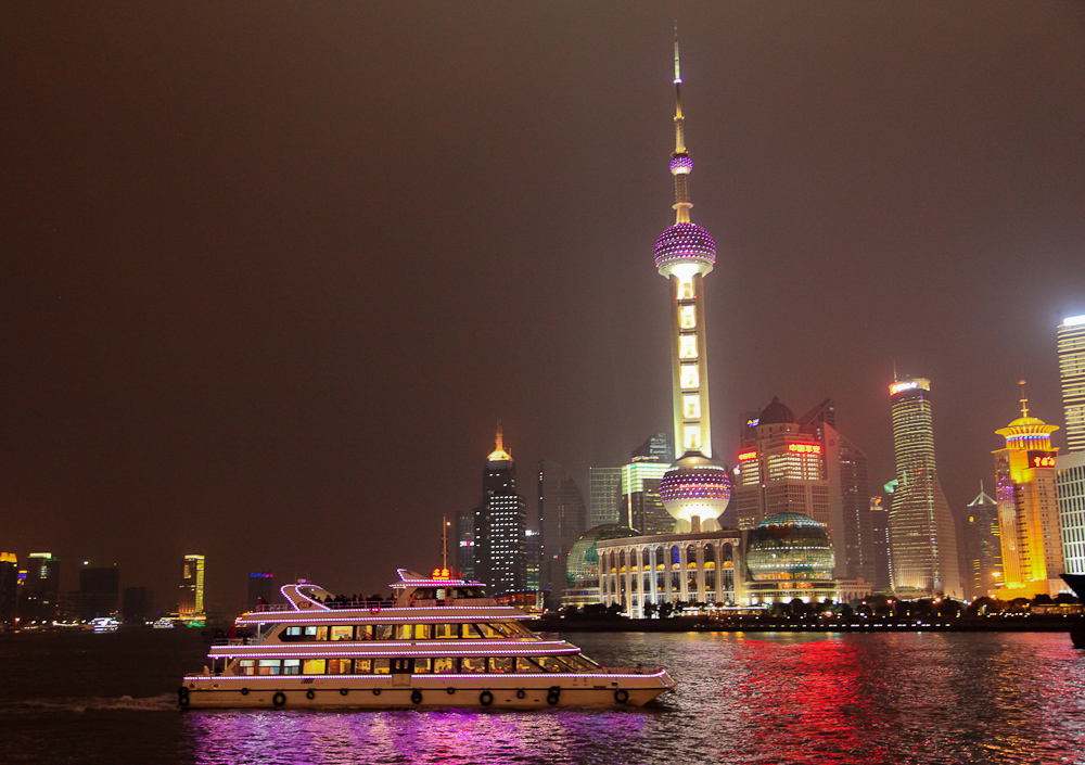 Dinner Boat at Bund
