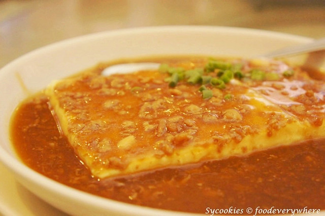 7.mum's place -Steamed Taufu with Minced Chicken RM 13.90 (3)_副本