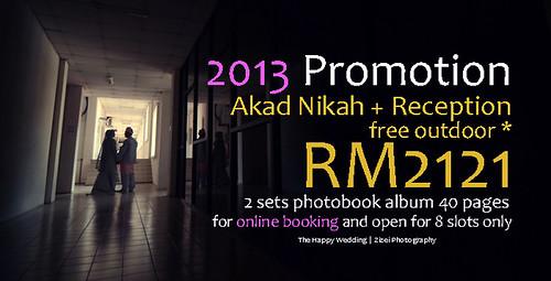 2013 Happy Promotion