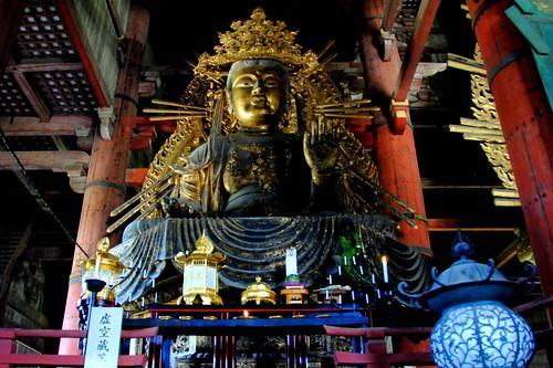 Nara 168r