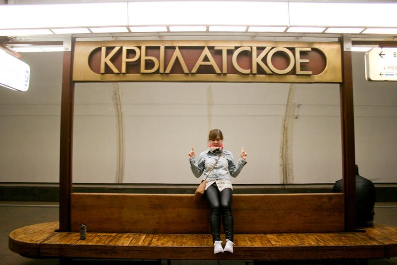 Moskwa 038
