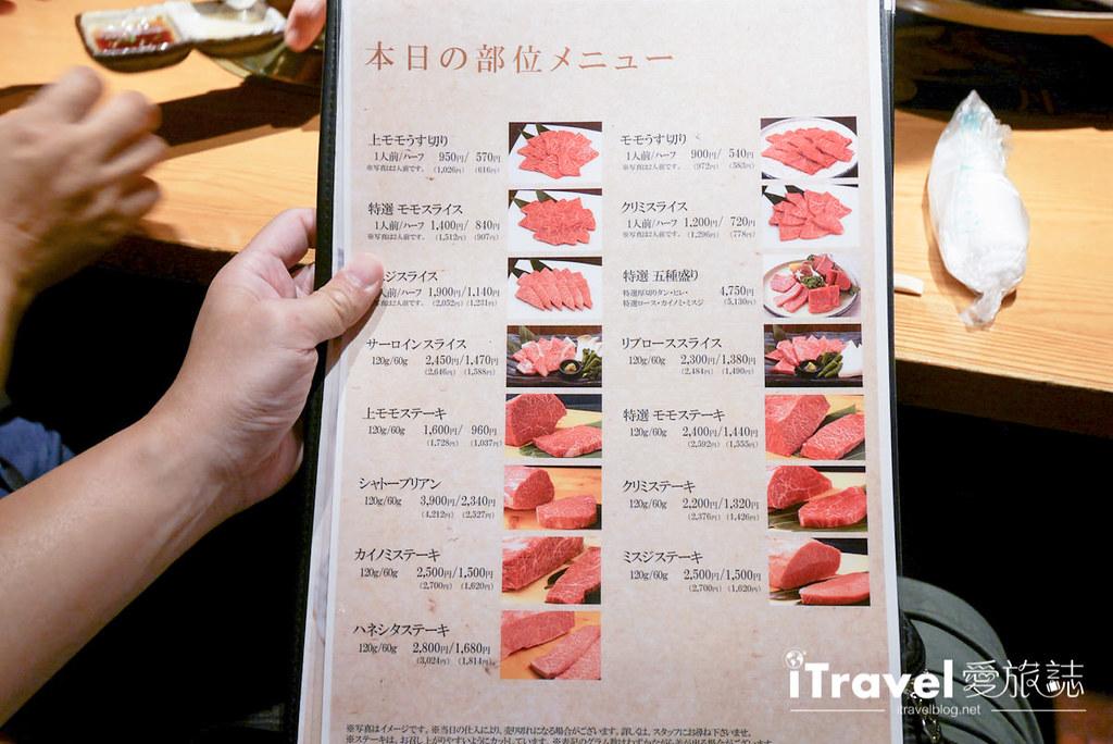 福冈美食餐厅 大东园烧肉冷面 (32)