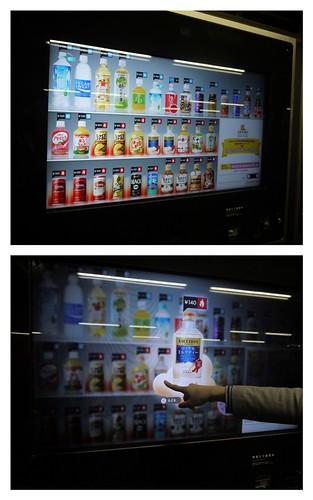 lcd vending