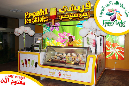 Freshi Ice Sticks Happy Land by Freshi Ice Sticks Jeddah Saudi Arabia