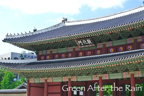 Seoul South Korea Gyeongbokgung Palace Entrance