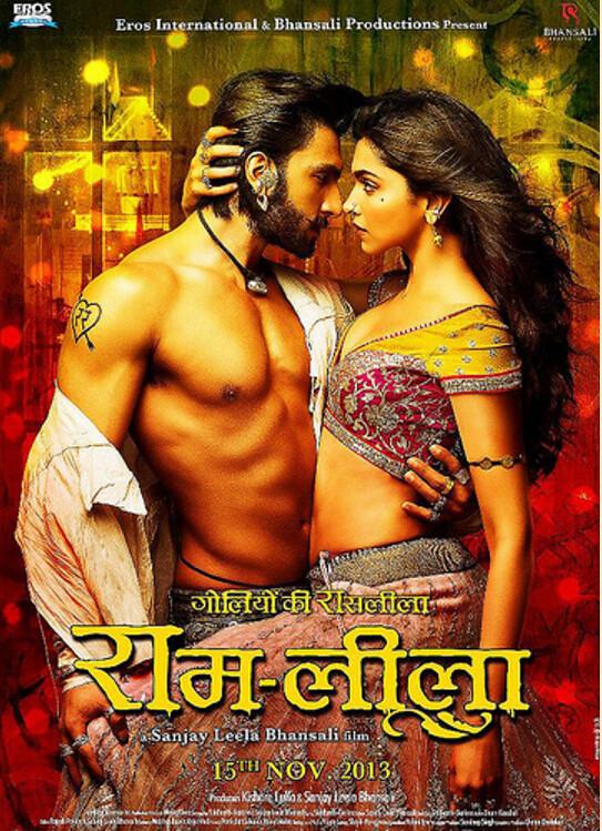 寶萊塢之殉情記 Ram-Leela-2
