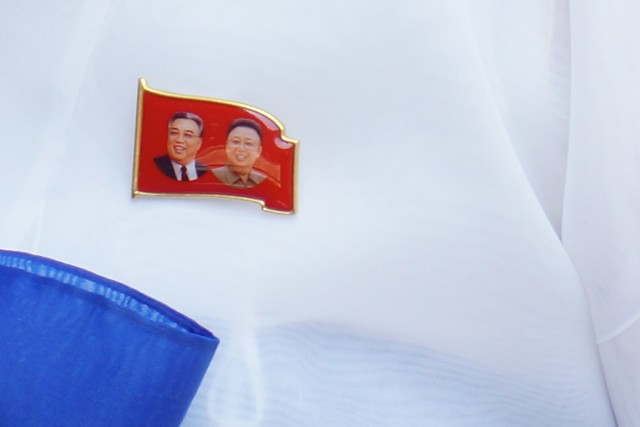 New Kim Il-sung/Kim Jong-il Badge