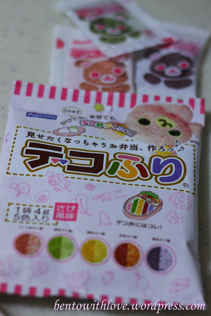 Daiso Rice Coloring Powder