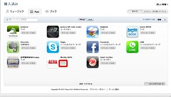 Baidu IME_2012-4-13_12-11-45